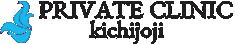 ウルセラ×ダブロ【きらないタルミ治療】プライベートクリニック吉祥寺公式ホームページ